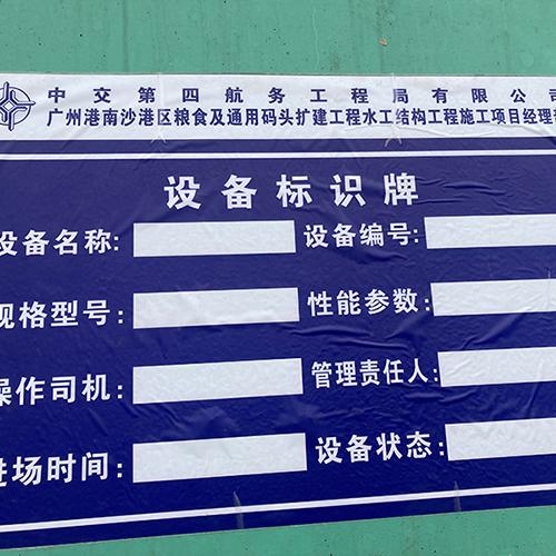 广州港南沙港区粮食及通用码头扩建工程