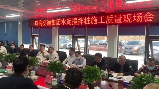 珠海交通集团董事长莅临珠海大道扩建工程项目部